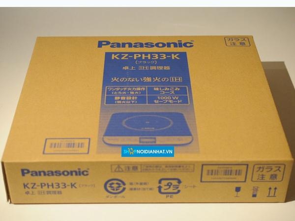 Bep tu nhat Panasonic KZ-PH33 01