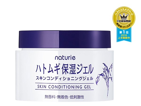 kem duong da naturie skin conditioning gel 01