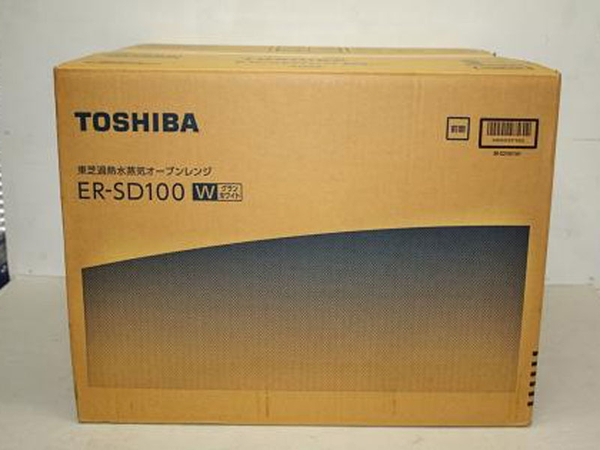lo vi song toshiba er-sd100 01