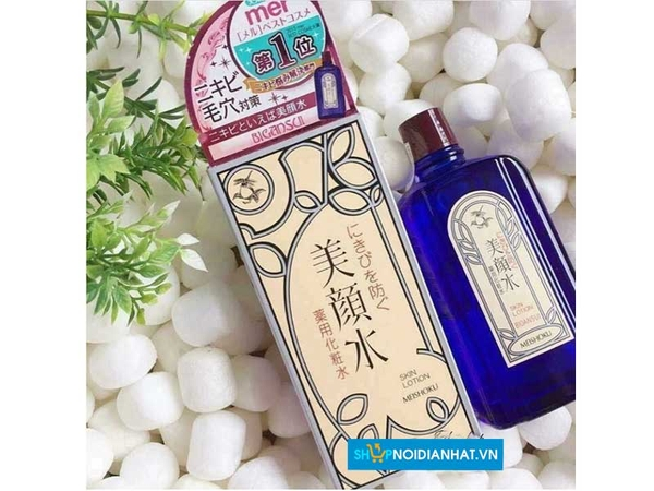 lotion tri mun meishoku bigansui medicated skin 01