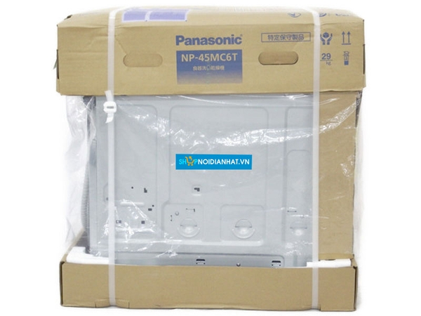 may rua bat panasonic np-45mc6t 1