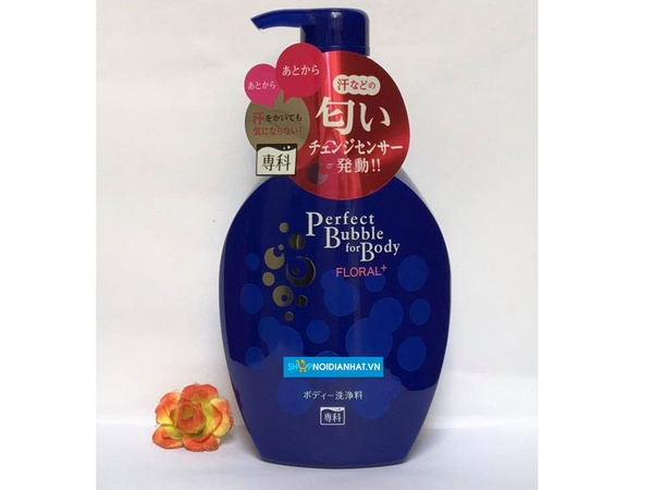 sua tam shiseido perfect bubble-for body floral 01