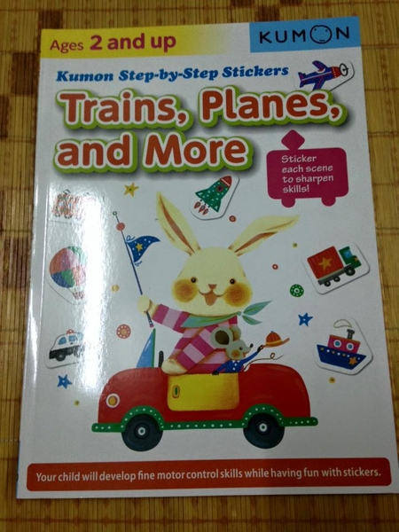 kumon-sticker-train-plane