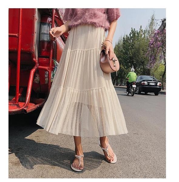 Chân váy maxi ren phối lưới - Mẫu váy maxi dạo phố dễ thương