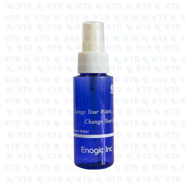 Bình Xịt Xanh – Blue Spray (Beauty Water pH 6.0)