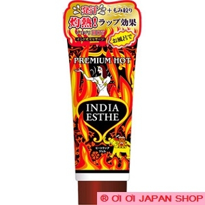 Kem tan mỡ Premium Hot India Esthe 220g