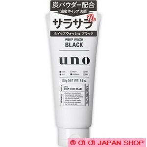 Sữa rửa mặt Shiseido Uno Whip Wash Black for men