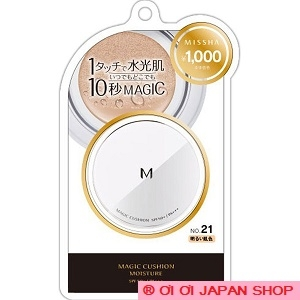 Missha M Magic Cushion SPF50 PA+++