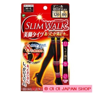 Quần tất Slim Walk (Made in Japan)