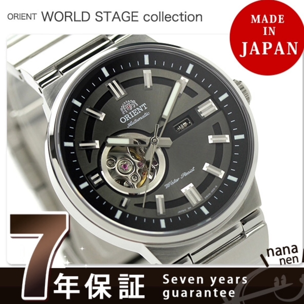 ORIENT World Stage Collection WV0391DB