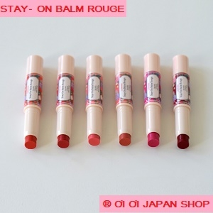 Son dưỡng môi Canmake Stay-On Balm Rouge
