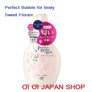 Sữa Tắm Shiseido Perfect Bubble for Body Sweet Floral+