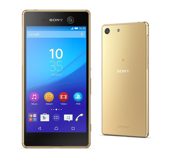 Sony Xperia M5 Dual E5663 Gold/Black/White