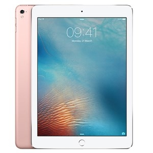 iPad Pro 9.7 inch Wifi Cellular 32GB