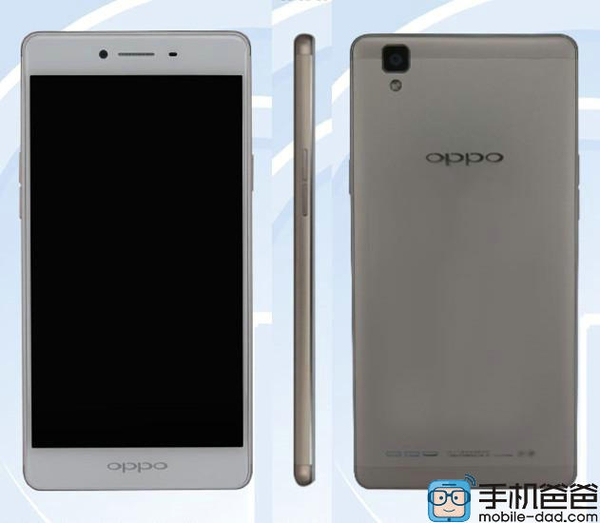 thay cảm ứng oppo a53m