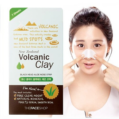 mieng-lot-mui-volcanic-clay-the-face-shop