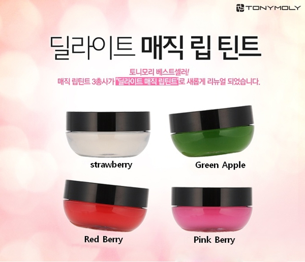 son-duong-mau-tonymoly-berry-berry-magic-lip-tint