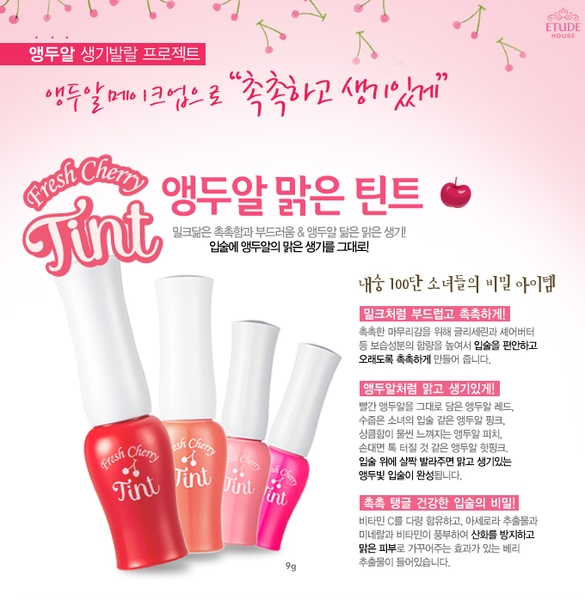 son-etude-fresh-cherry-tint