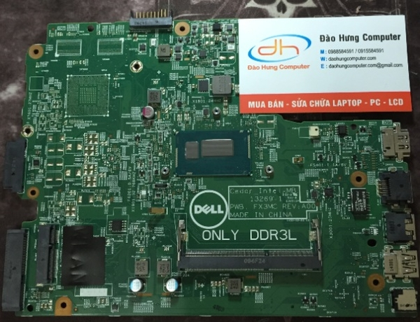 mainboard-dell-inspiron-5748-core-i5-onboard-share