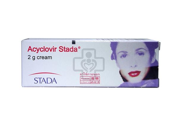Acyclovir Cream 2g
