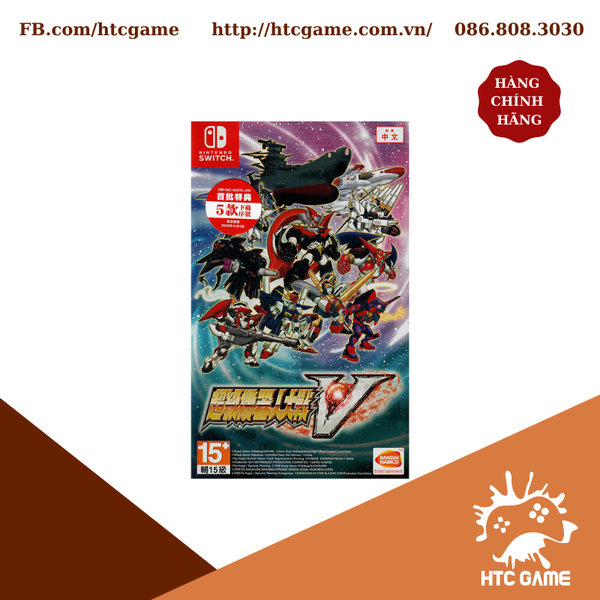 super-robot-wars-v-game-nintendo-switch