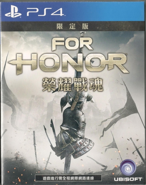 for-honor-deluxe-he-asia