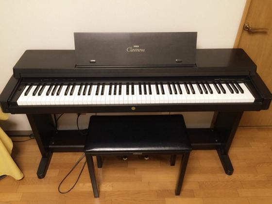 N piano i n yamaha clp 350 for Yamaha clavinova clp 350