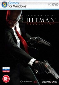 hitman-5-absolution-professional-edition