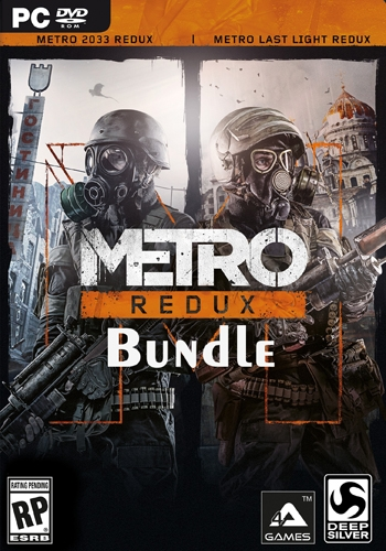 metro-redux-bundle