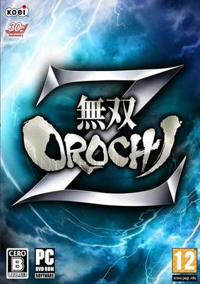 dynasty-warriors-orochi-z-patch-eng