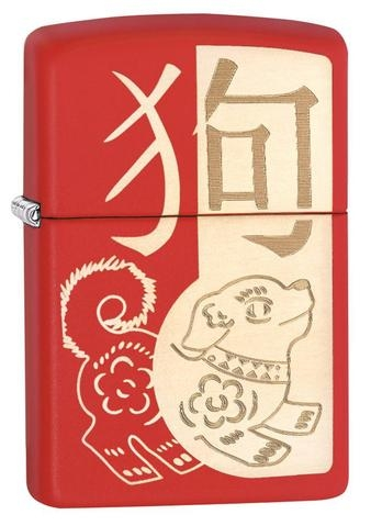 Zippo Year of the Dog 29522
