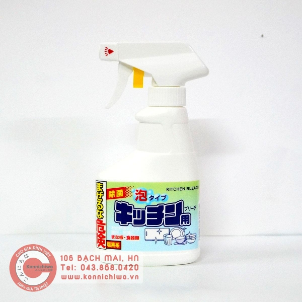 xit-tay-toilet-rocket-chai-300ml