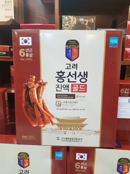 Korean Red Ginseng Gold Drink