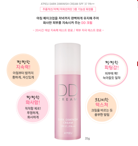 Kem Nền A'PIEU Dark Diminish Cream