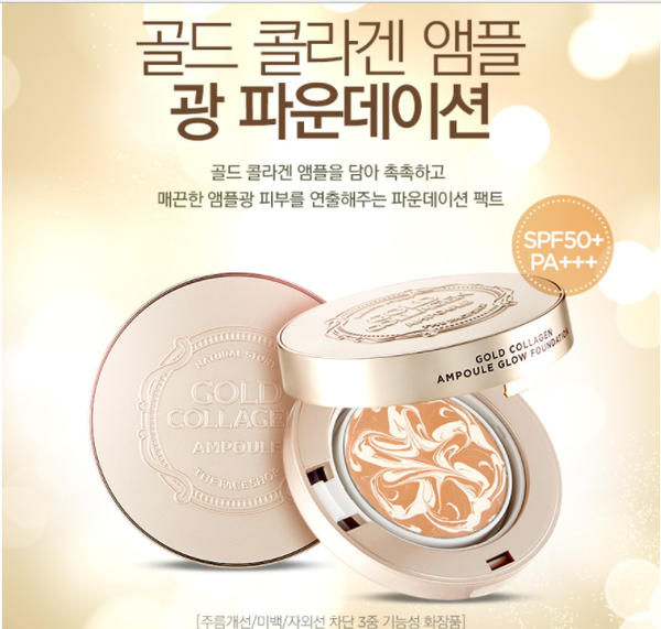 KEM NỀN GOLD COLLAGEN AMPOULE GLOW FOUNDATION
