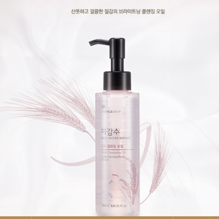 Dầu Tẩy Trang Làm Sáng Da The Face Shop Rice Water Bright Rich Cleansing Oil