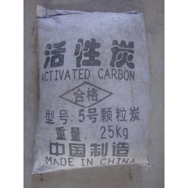 ACTIVATED CARBON ( Than hoạt tính )