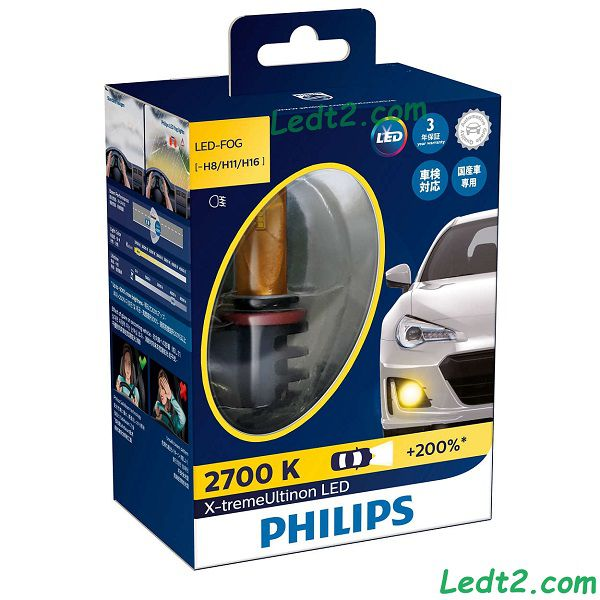 Đèn gầm LED Philips Xtreme Ultinon
