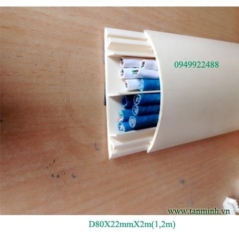 Nội, ngoại thất: Đơn vị chuyên cung cấp sản phẩm nẹp sàn bán nguyệt chất lượng D80x22mmx1-2m