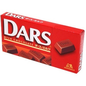 Dars Milk Chocolate
