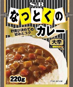 S&B Nattoku curry - Extra Hot