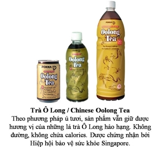 OoLong Tea Pokka