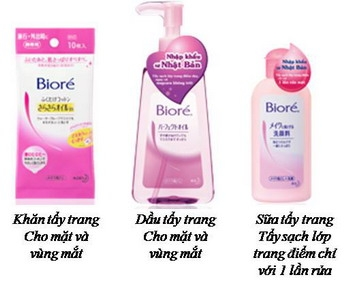 Bioré Make up remover - Imported from JAPAN