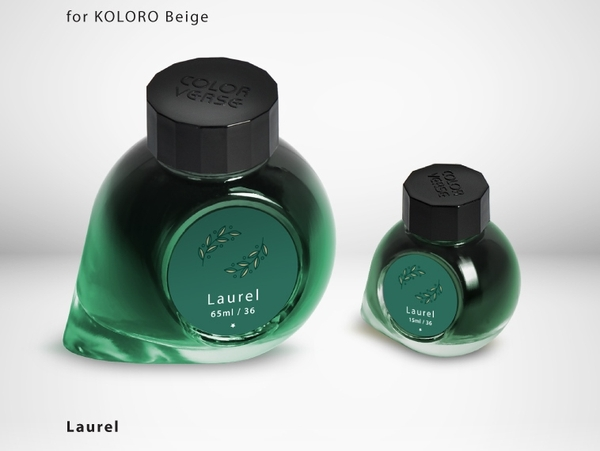 Laurel for Koloro Beige/36 - Colorverse