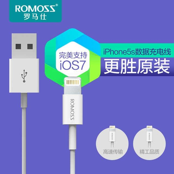 Cable iPhone5/5s, iPad Air/4 Romoss CB12 cao cấp