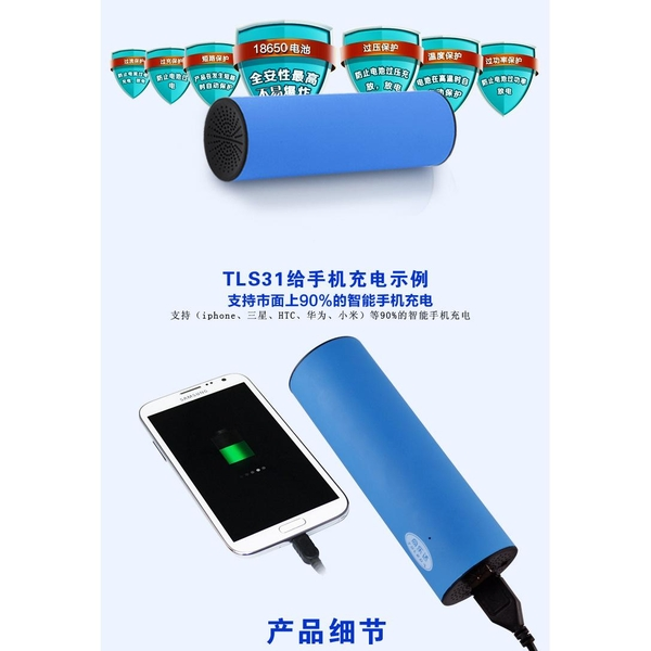 Loa Bluetooth+ Powerbank TOLEDA TLS31