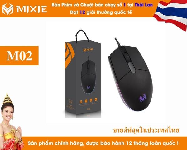 Chuột có dây MIXIE M02