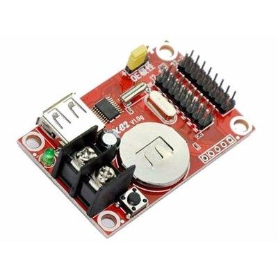 Mạch điều khiển LED P10