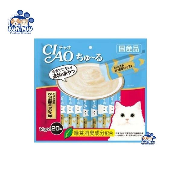 Súp dinh dưỡng cho mèo Ciao Churu 20 thanh
