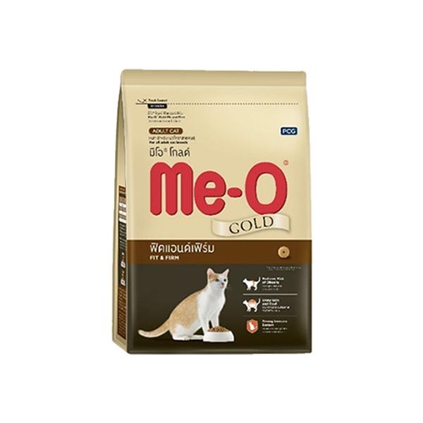 Thức ăn cho mèo ít vận động Me-o Gold Fit and Firm 1.2kg